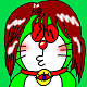 f:id:kefugahi:20200607032849p:plain
