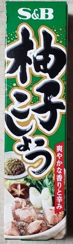 f:id:kefugahi:20200612181446j:plain