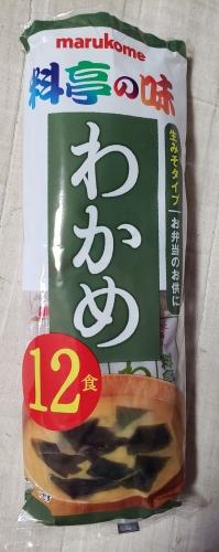 f:id:kefugahi:20200612181523j:plain
