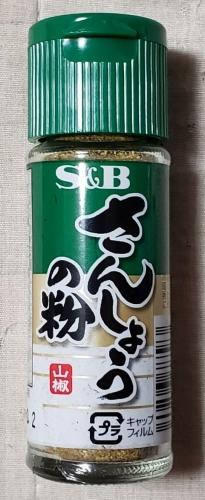 f:id:kefugahi:20200612181536j:plain