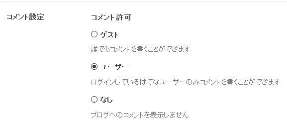 f:id:kefugahi:20200616163246j:plain