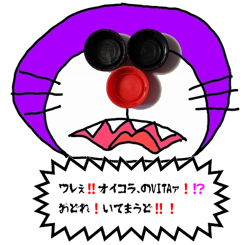 f:id:kefugahi:20200625170002p:plain