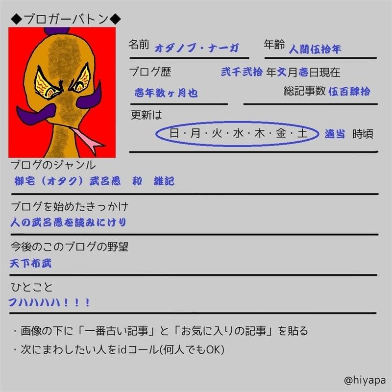 f:id:kefugahi:20200701030021j:plain