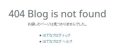f:id:kefugahi:20200706024004j:plain