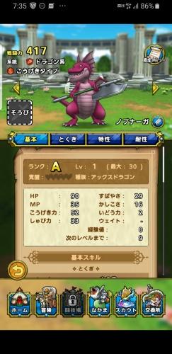 f:id:kefugahi:20200718090347j:plain