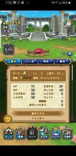 f:id:kefugahi:20200718090351j:plain