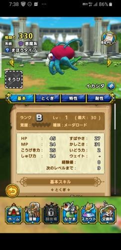 f:id:kefugahi:20200718090358j:plain