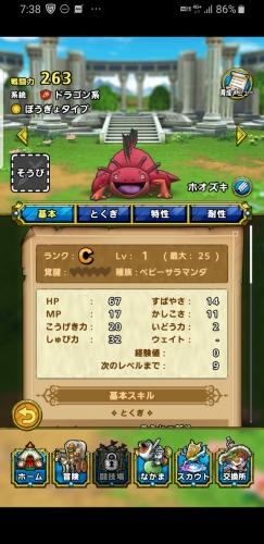 f:id:kefugahi:20200718090402j:plain