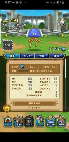 f:id:kefugahi:20200718090407j:plain