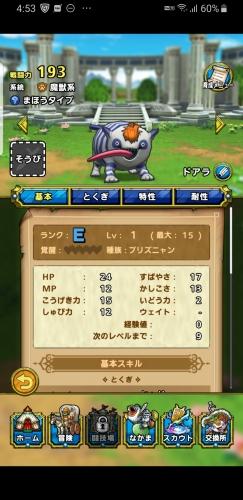 f:id:kefugahi:20200718090418j:plain