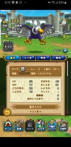 f:id:kefugahi:20200718090429j:plain