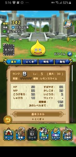 f:id:kefugahi:20200718090433j:plain