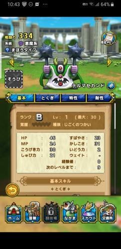 f:id:kefugahi:20200718090437j:plain