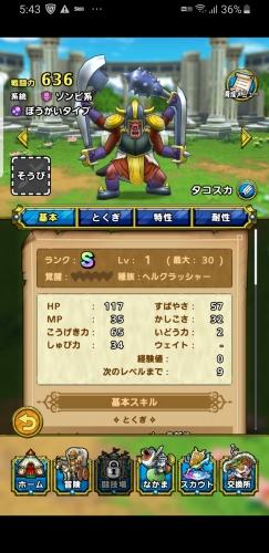 f:id:kefugahi:20200718090441j:plain