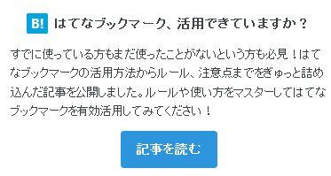 f:id:kefugahi:20200806143426j:plain