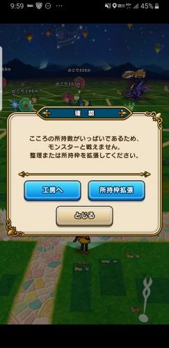 f:id:kefugahi:20200926103314j:plain
