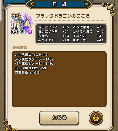 f:id:kefugahi:20200926103827j:plain