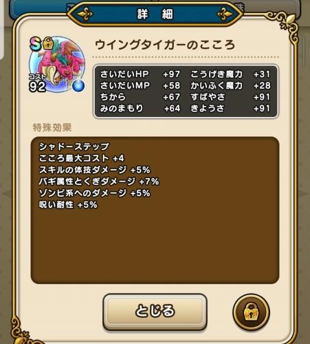 f:id:kefugahi:20200926103835j:plain