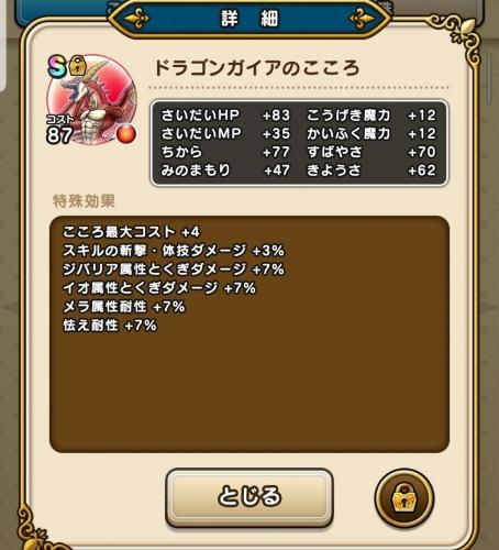 f:id:kefugahi:20200926103848j:plain