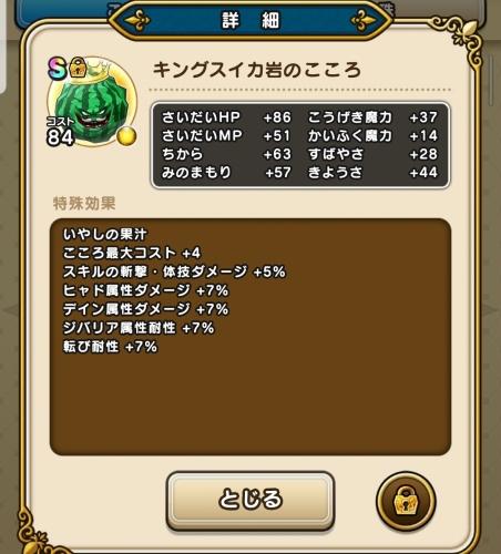 f:id:kefugahi:20200926103854j:plain