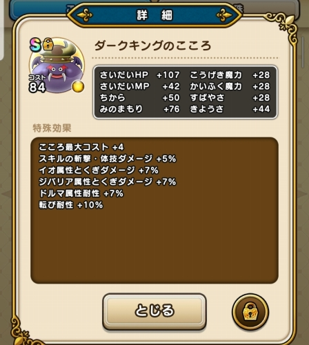 f:id:kefugahi:20200926103903j:plain