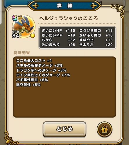 f:id:kefugahi:20200926104001j:plain