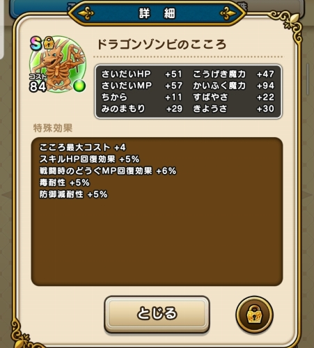 f:id:kefugahi:20200926104109j:plain