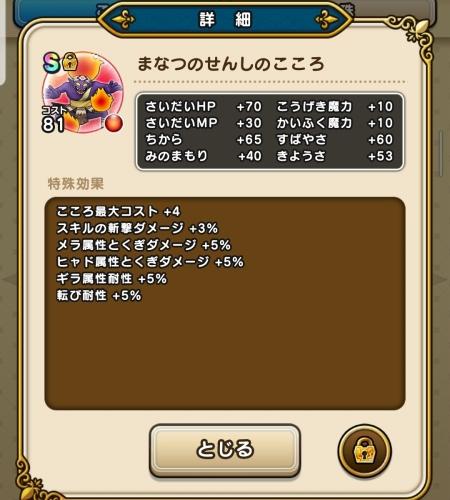 f:id:kefugahi:20200926104140j:plain