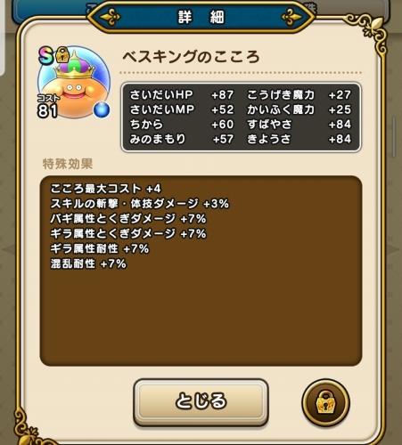 f:id:kefugahi:20200926104217j:plain