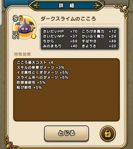 f:id:kefugahi:20200926104259j:plain