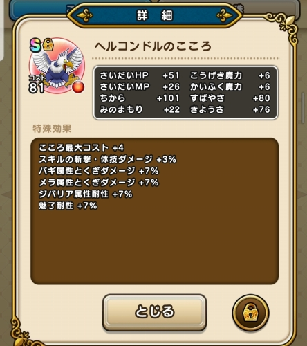 f:id:kefugahi:20200926104309j:plain