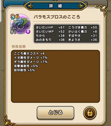 f:id:kefugahi:20200926104318j:plain