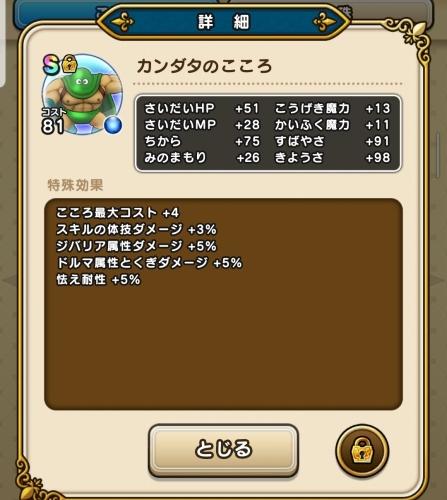 f:id:kefugahi:20200926104327j:plain