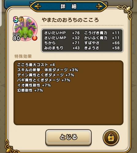 f:id:kefugahi:20200926104341j:plain