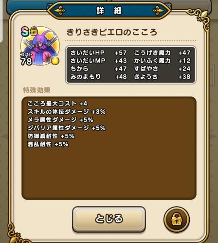 f:id:kefugahi:20200926104351j:plain