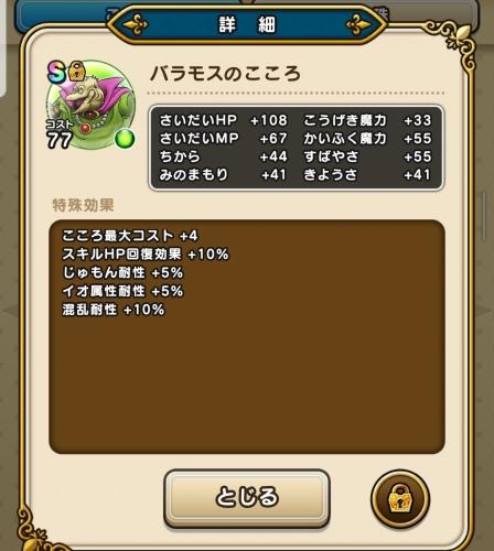 f:id:kefugahi:20200926104922j:plain