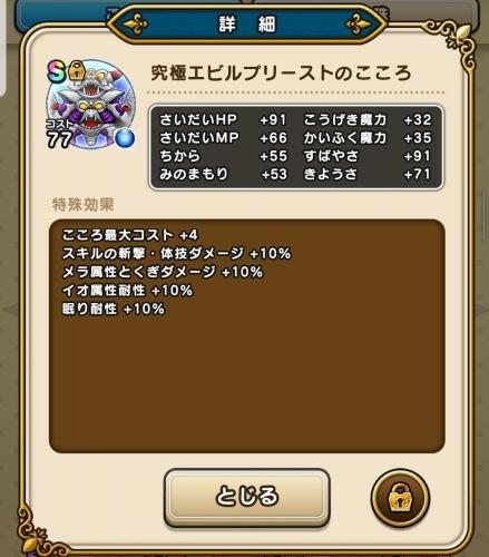 f:id:kefugahi:20200926104933j:plain