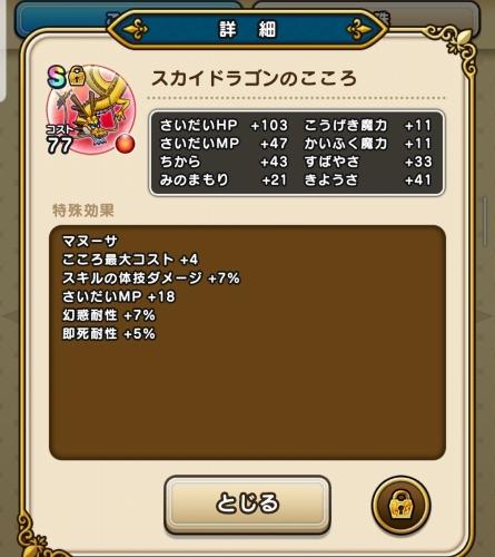 f:id:kefugahi:20200926104950j:plain