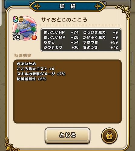 f:id:kefugahi:20200926105039j:plain