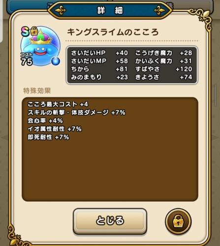 f:id:kefugahi:20200926105056j:plain