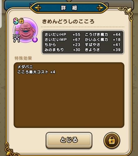 f:id:kefugahi:20200926112950j:plain