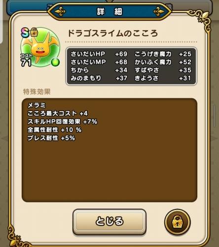 f:id:kefugahi:20200926112958j:plain
