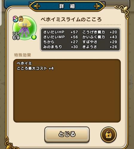 f:id:kefugahi:20200926113115j:plain