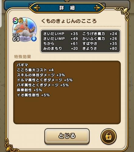 f:id:kefugahi:20200926113134j:plain