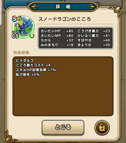 f:id:kefugahi:20200926113146j:plain
