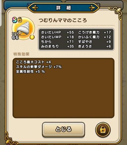 f:id:kefugahi:20200926113202j:plain
