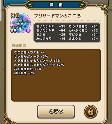 f:id:kefugahi:20200926113232j:plain