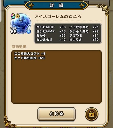 f:id:kefugahi:20200926113253j:plain