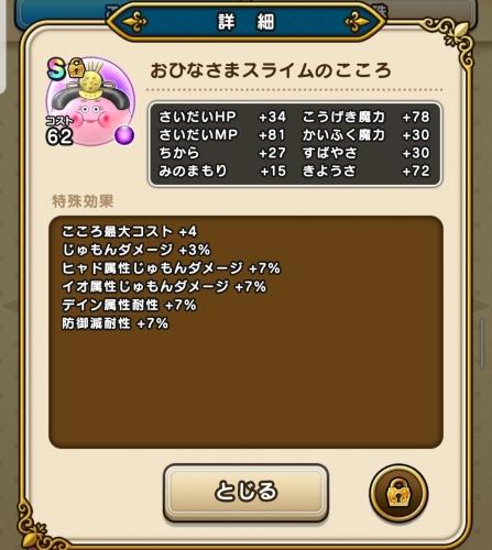 f:id:kefugahi:20200926113302j:plain