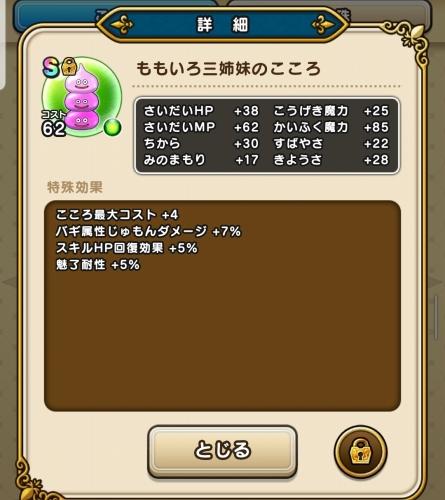 f:id:kefugahi:20200926113332j:plain